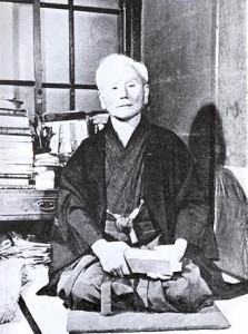 Master Gichin Funakoshi
