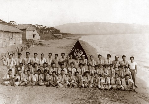 Mr. Ohshima's 1948 Summer Special Training on Sado Island. He finished 10 Special Trainings as a White Belt.