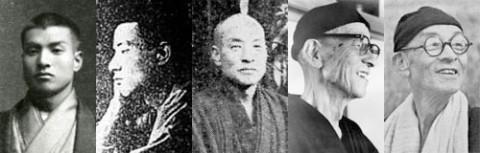 Hoan Kosugi (1881–1964)